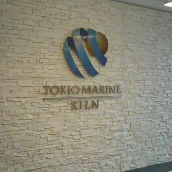 Buchstaben Digitaldruck Fassadenwerbung Siebdruck Hanau